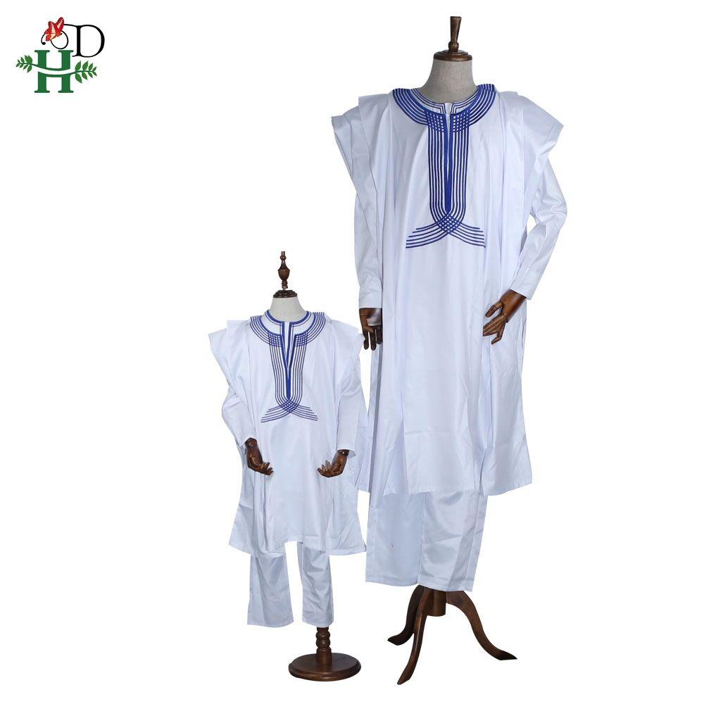H&D Parent Child Outfit African White Agbada Suit Men Robe Shirt Pants 3 PCS Set Kids Boy Dashiki Clothes Muslim Fashion Party