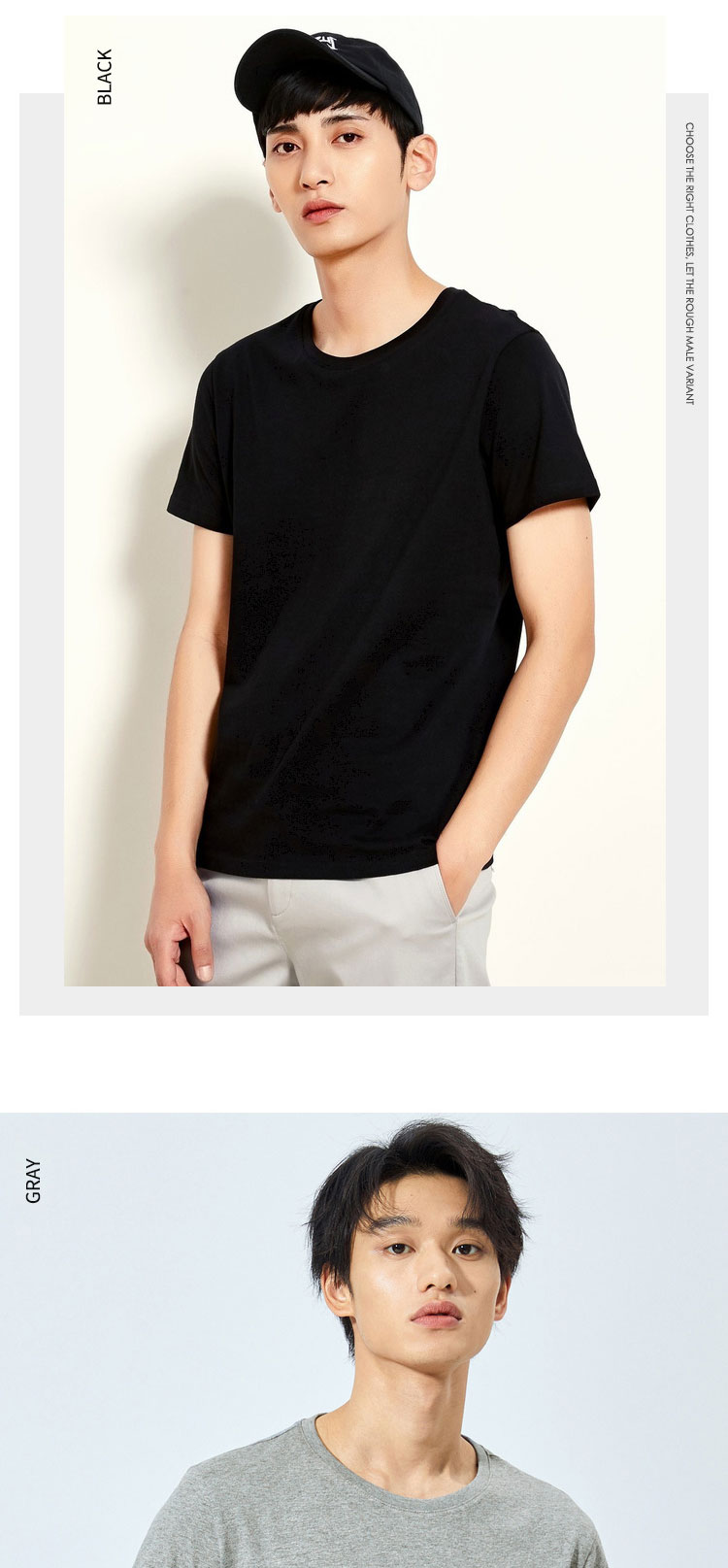 SEMIR summer cotton T shirts men 2021 simple o neck stretch solid new tops clothing casual tshirt man streetwear cool tee shirts