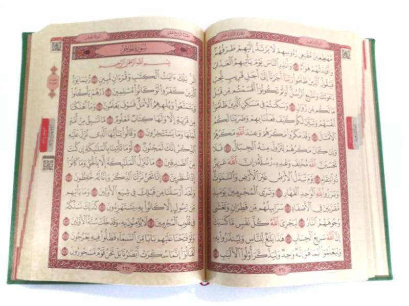 The Holy Quran Thermo Special Coating  Muslim gift Islamic Amin Eid Mubarak Middle Size  17x24,5 cm Computer Written Kuran Kerim