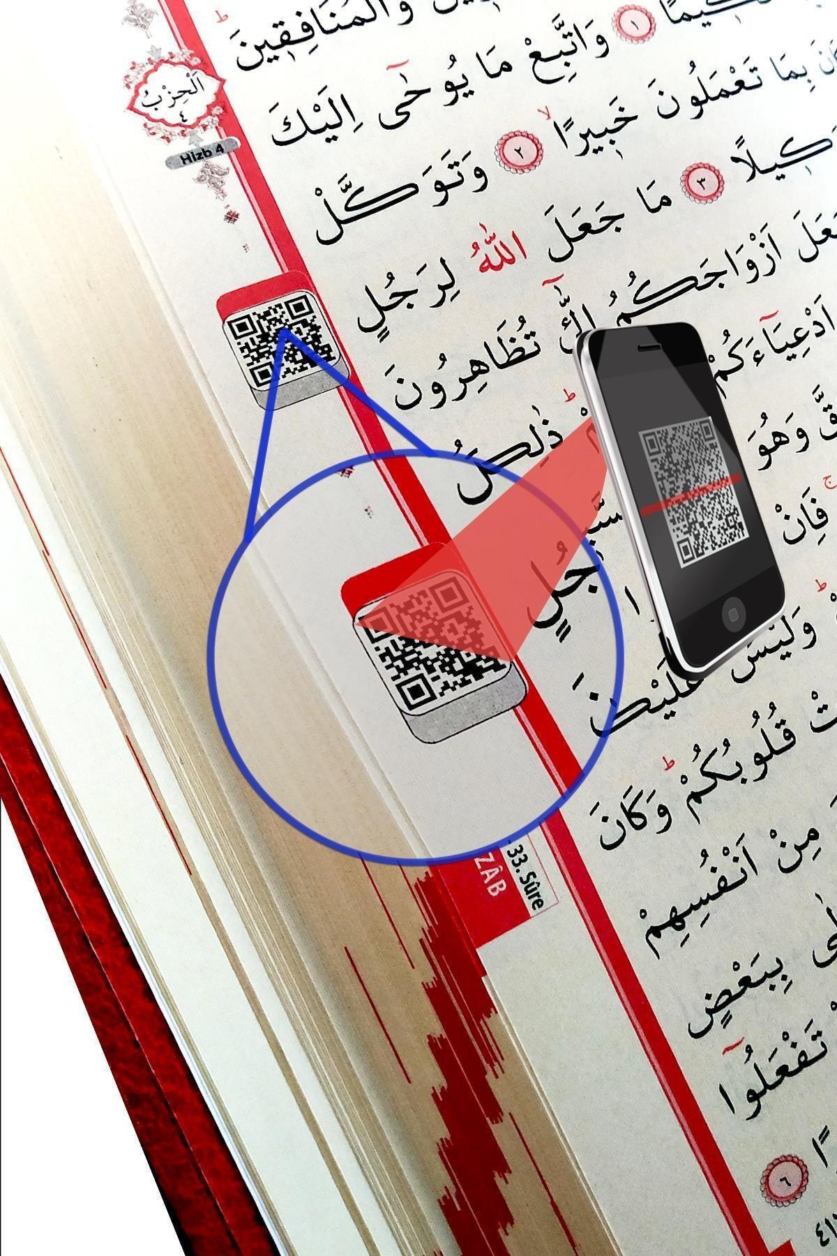 The Holy Quran Kaaba Pattern Muslim gift Islamic Amin Eid Mubarak  16.5x13 cm Computer Written Kuran Kerim