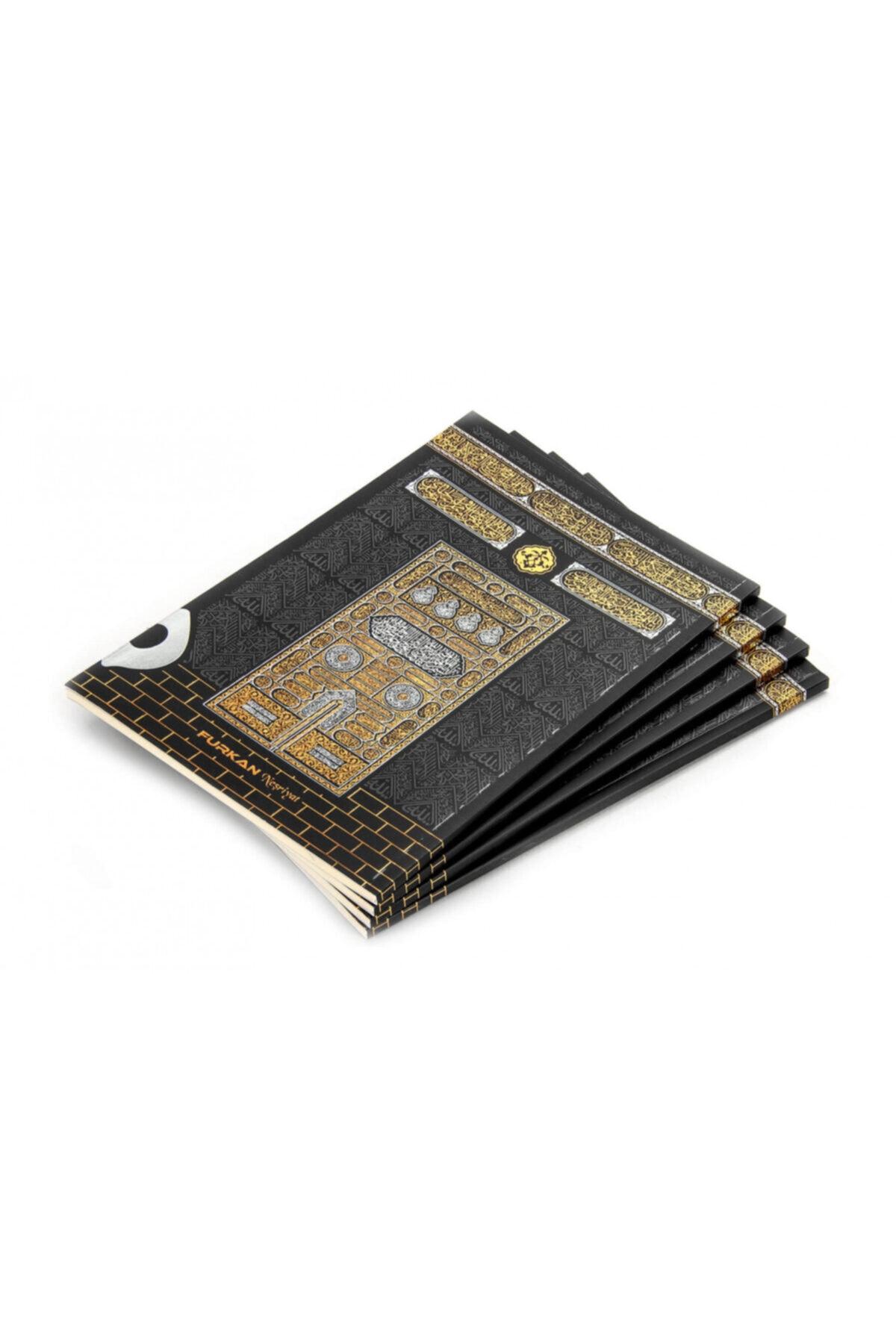 Wholesale 20 Pcs Gift Kaaba Pattern Cover Yaseen 16,5x24 cm  Muslim Islamic Surahs Book Arabic - Turkish Mawlit Mosque