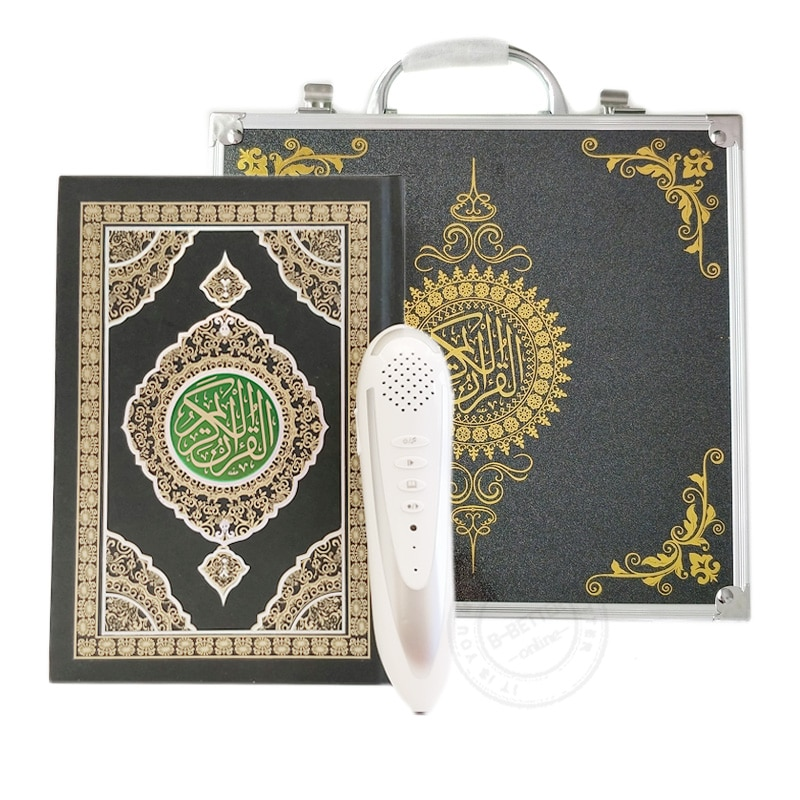 Quran Speak Pen for Muslim with Famous Reciters and Support Translations Digital Qur'an Book