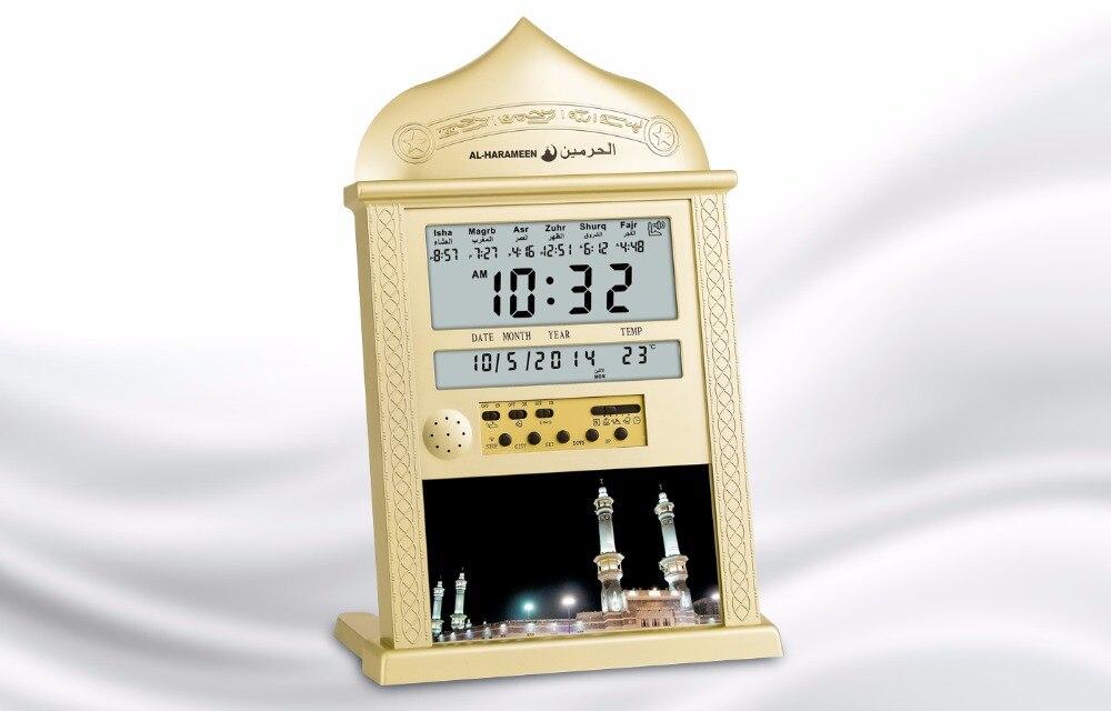 1pc Dropshipping Muslim Azan Prayer Clock Islamic Clock Azan Wall Clock  Prayers Full Azans 1150 Cities Super Azan Clock