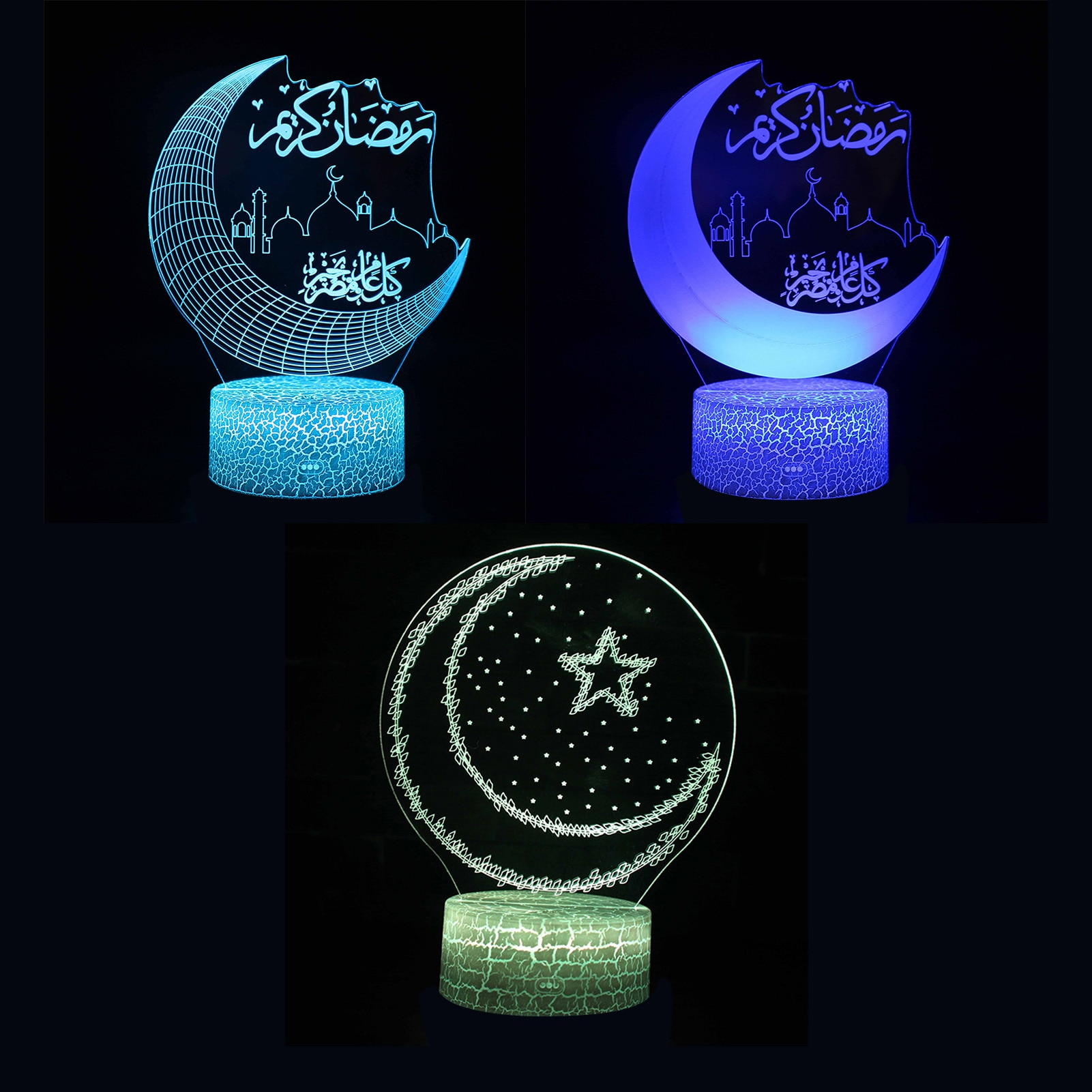 Ramadan Decorative Household Desktop Lights LED Lights Remote Control Colorful Lights Islamic Eid Al Fitr Mubarak Ramadan Gifts