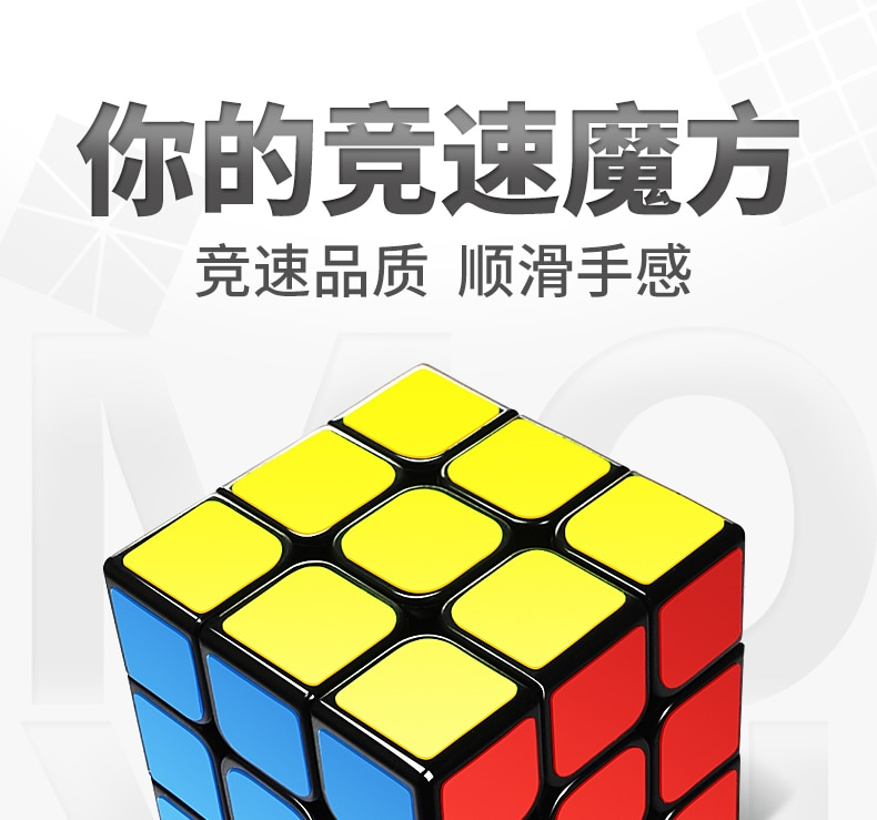 MOYU MF8816 Brand Magic Cube Educational Toys for Children 3x3x3 Speed Cube Puzzle Neo Cubos Fun Autism Games for Kids Toys